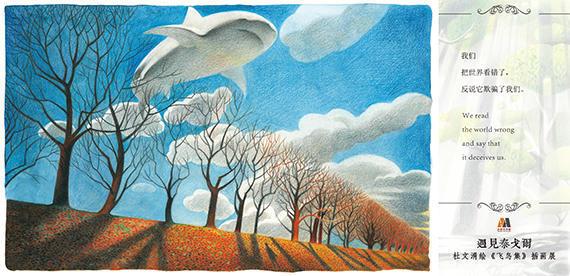 好书推荐:《飞鸟集》中那些清新隽永、美好浪漫的小诗