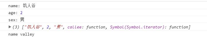 函数与作用域
