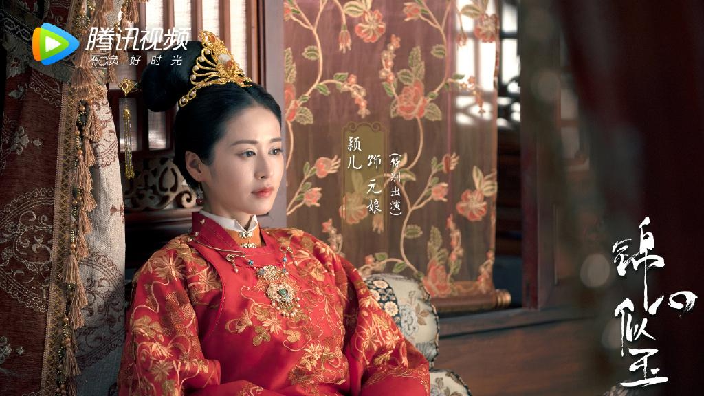 《锦心似玉》:女人最大的悲剧是嫁错人