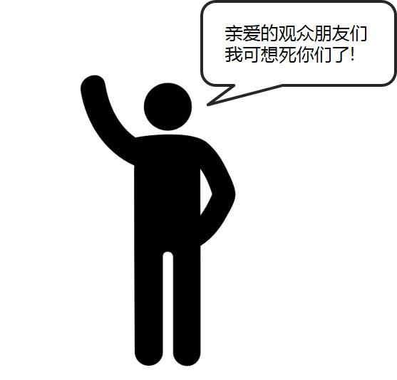 """【PS野教程】我以""""人民的名义""""石化你!做个石像海报吧!"""