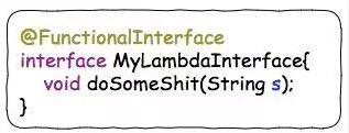 理解 Lambda 表达式