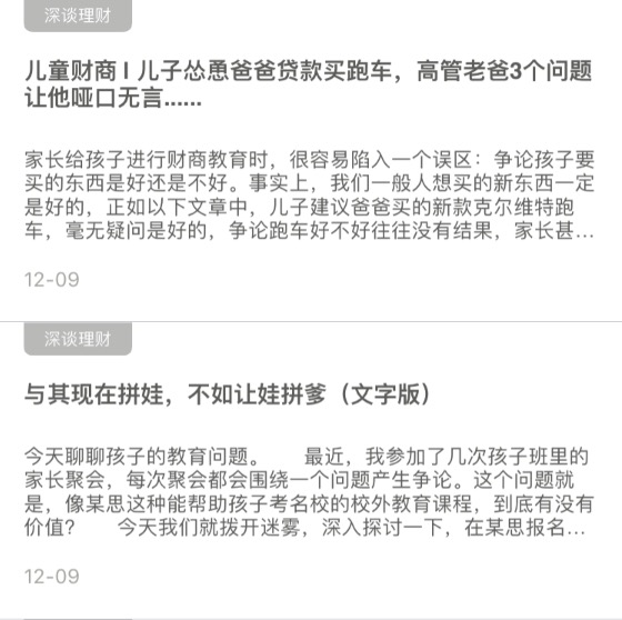 iOS中如何显示html文本