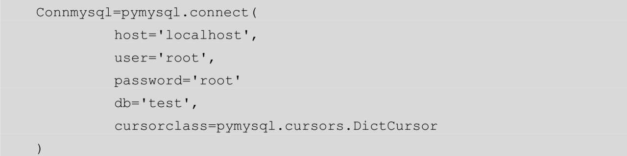 Python操作数据库