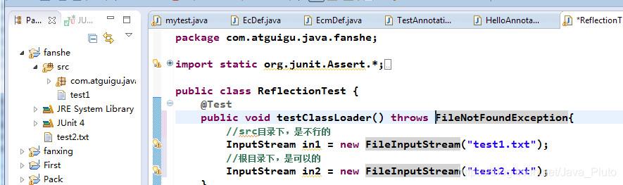 Java核心:java中的反射  看这一篇就够了