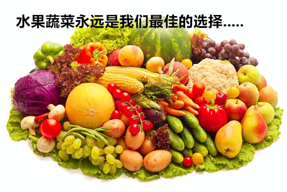 减肥瘦身的最佳饮食方法:彩虹饮食法